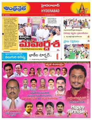 10-1-2018 Hyderabad