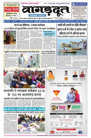 10 Jan. 2018 Epaper