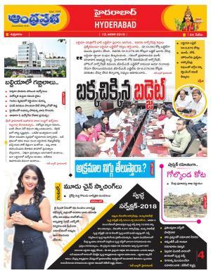 12-1-2018 Hyderabad