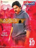 Chitraanjali Telugu Film Weekly