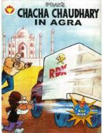 Chacha-Chaudhary-In-Agra-English - Read on ipad, iphone, smart phone and tablets.