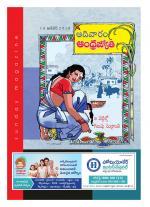 Sunday Andhra Pradesh