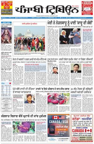 PT_15_January_2018_Delhi