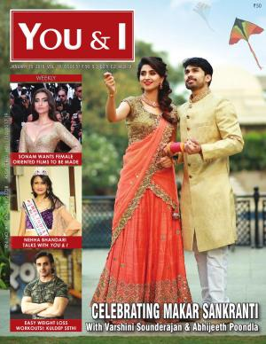 January 15, 2018- Issue-51 - Sankranti Issue