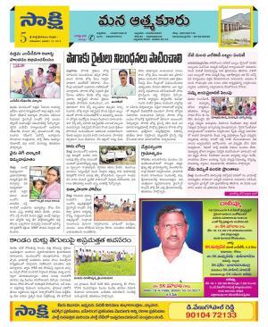 SPSR Nellore Constituencies
