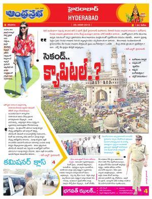 20-1-2018 Hyderabad