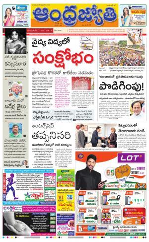 Andhra Jyothy Telugu Daily Telangana, Thu, 25 Jan 18