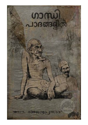 Gandhipadangalil - Read on ipad, iphone, smart phone and tablets.
