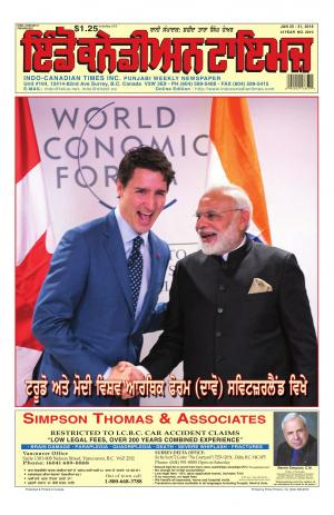 Indo Canadian Times