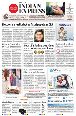 The New Indian Express-Kollam
