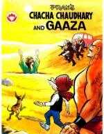 Chacha-Chaudhary-And-Gaaza-English - Read on ipad, iphone, smart phone and tablets.