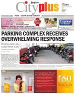 Vol-5,Issue-35,Dt.Aug28-Sept3,2013 - Read on ipad, iphone, smart phone and tablets.