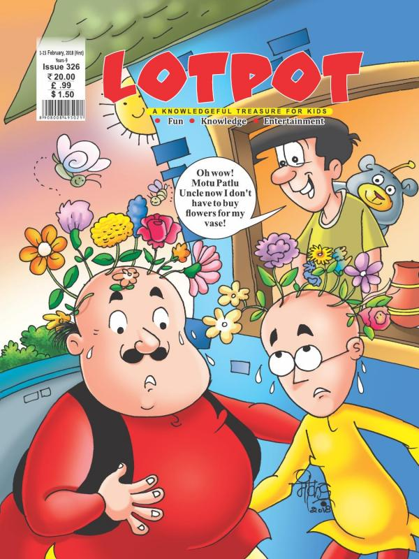 Lotpot English e-comic in English by Mayapuri Group