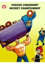 Chacha-Chaudhary-Hockey-Championship-English - Read on ipad, iphone, smart phone and tablets.