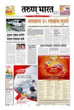 Tarun Bharat Sangli