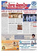 Punjab Express  Issue No 03