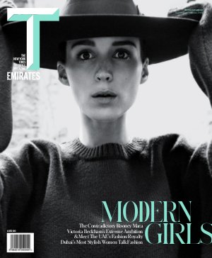 T Emirates: The New York Times Style Magazine - Read on ipad, iphone, smart phone and tablets.