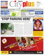 Kandivali Vol-4,Issue-50,Date - SEPTEMBER 13 - SEPTEMBER 19, 2013 - Read on ipad, iphone, smart phone and tablets.