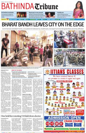 Bathinda Tribune