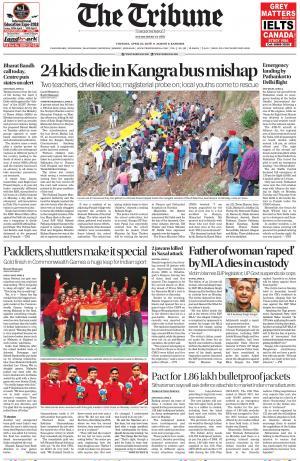 Jammu & Kashmir Edition