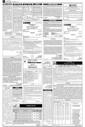 Navshakti