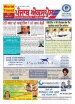 Punjab Express  Issue No 04
