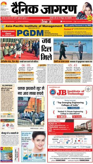 Varanasi in randi rate Residential Plots