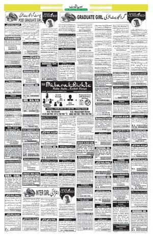 The Siasat Daily Siasat Matrimony, Sun, 29 Apr 18