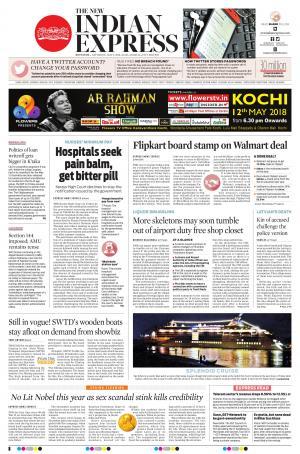 The New Indian Express-Kottayam