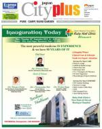 Vol-5,Issue-39,Dt.Sept25-Oct01,2013 - Read on ipad, iphone, smart phone and tablets.