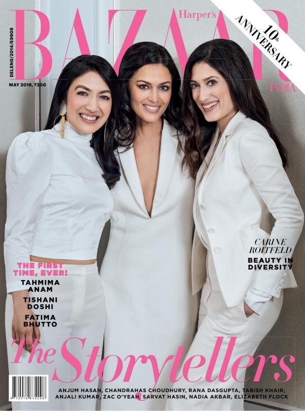 Harper's Bazaar India e-magazine in English by The India