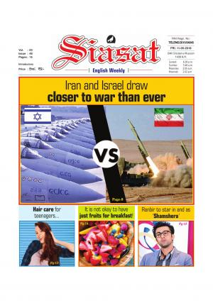 Siasat English Weekly
