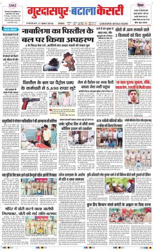 Gurdaspur Kesari