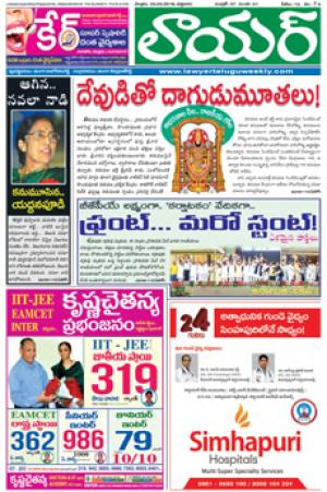 Lawyer Telugu Weekly
