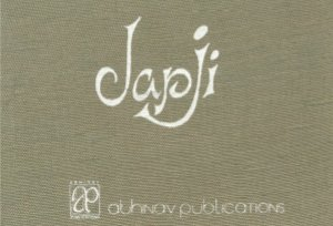 Japji - Read on ipad, iphone, smart phone and tablets.