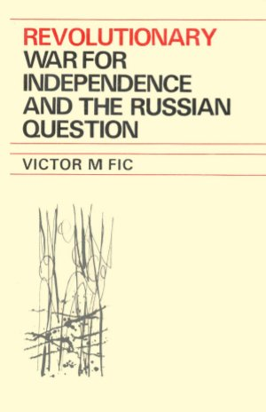 Revolutionary War for Independence and the Russian Question - Read on ipad, iphone, smart phone and tablets.
