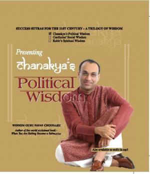 Chanakya's Political Wisdom