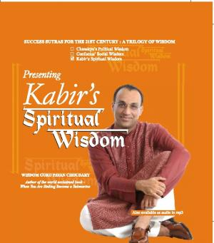 Kabir's Social Wisdom - Read on ipad, iphone, smart phone and tablets