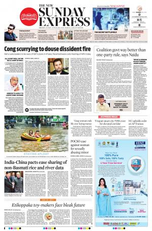 The New Indian Express-Tirupati