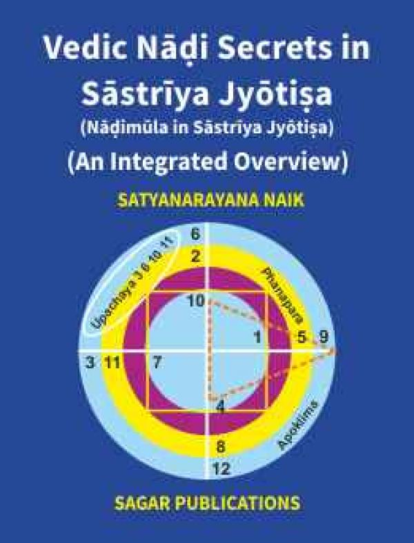 VEDIC NADI SECRETS IN SASTRIYA JYOTISA e-book in English by