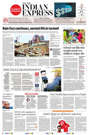 The New Indian Express-Kottayam