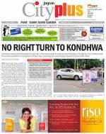 Vol-5,Issue-41,Dt.Oct9-15,2013 - Read on ipad, iphone, smart phone and tablets.