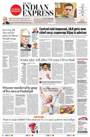 The New Indian Express-Tirunelveli