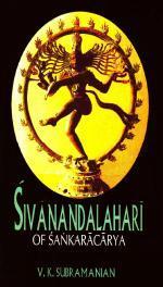 Sivanandalahari of Sankracarya