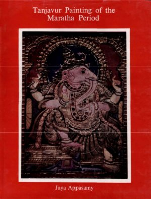 Tanjavur Painting of the Maratha Period - Read on ipad, iphone, smart phone and tablets.