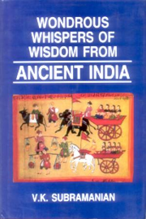 Wondrous Whispers of Wisdom from Ancient India Volume 3 - Read on ipad, iphone, smart phone and tablets.