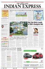 The New Indian Express - Villupuram - Read on ipad, iphone, smart phone and tablets