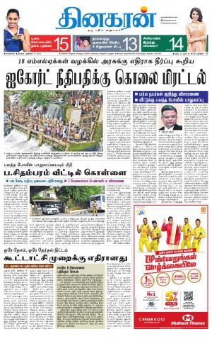 Chennai Main