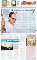 17th Oct Attmonnati - Read on ipad, iphone, smart phone and tablets.