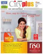 Vol-5,Issue-43,Dt.Oct23-29,2013 - Read on ipad, iphone, smart phone and tablets.